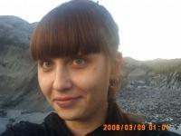 Ольга Назаренко, 2 апреля , Уфа, id151924448
