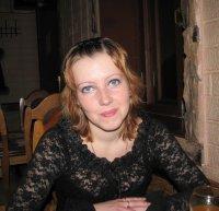 Анна Степанова, 30 ноября , Вичуга, id57922273