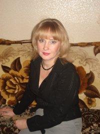 Виктория Сидельникова (Татаринцева), 30 июня 1967, Пятигорск, id60041124