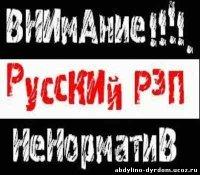 Руслан Сергиенко, 28 декабря , Феодосия, id67624423