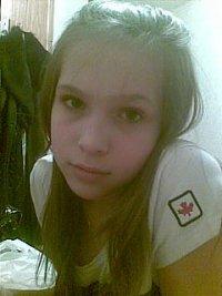 Викуся Чередниченко, 12 января 1998, Бровары, id86946975