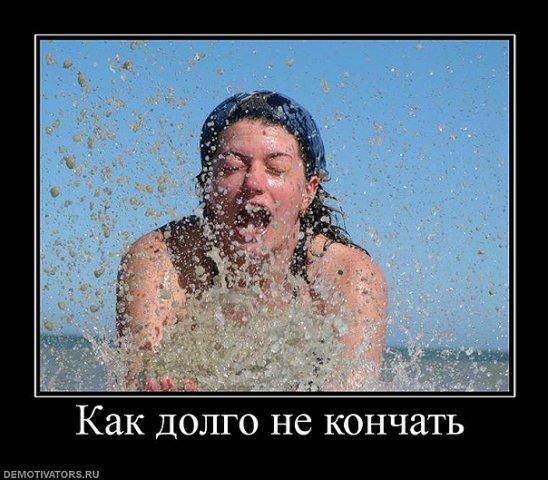 kulturistki-bolshoy-klitor-video