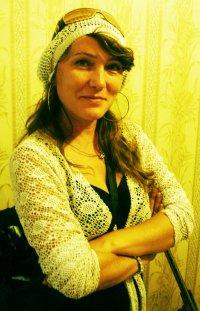 Наталья Казанцева, 15 мая 1975, Кемерово, id93068725