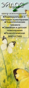 ===ИЩУ ПСИХОЛОГА(психолог, Тольятти, Самара, бизнес тренинги, психотерапия, консультация онлайн)===