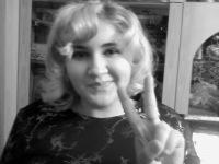 Оксана Соколова, 4 августа 1993, Пыть-Ях, id112477709