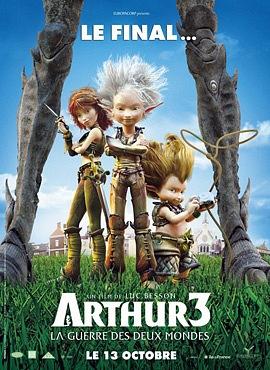 Артур и война двух миров /  смотреть онлайн
