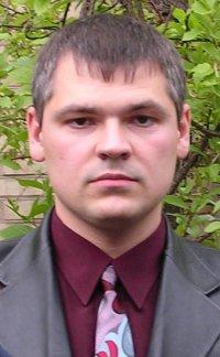 Тарас Ткачук, 27 октября , Киев, id23668236
