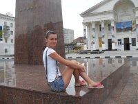 Регина Макаренкова, 20 января , Санкт-Петербург, id26671774