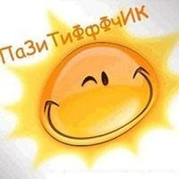 Василий Баламут, 5 июля , Киев, id110258728