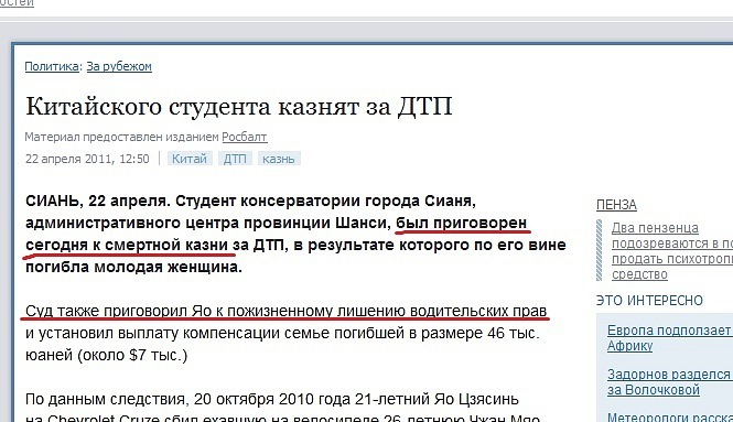 http://cs9624.vkontakte.ru/u14524026/129359461/y_9e065f7b.jpg