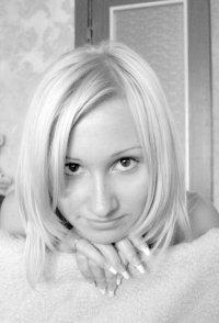 Виктория Ивашова, 3 марта 1983, Челябинск, id2832446