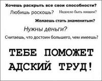 Антон Антипин, 12 июля , Калининград, id29605231