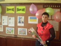 Елена Калашникова, 9 июня 1984, Свердловск, id43569770