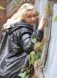 Мария Шевченко, 27 февраля , Москва, id64942365