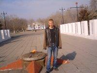 Алексей Моисеев, 19 мая 1990, Коркино, id74864173