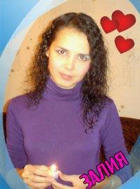 Залия Хисматуллина, 17 сентября 1995, Стерлитамак, id92812783