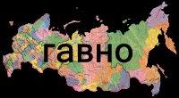 Лавров решил поехидничать на тему второго места РФ в списке мировых угроз - Цензор.НЕТ 348