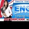 """""""English4U"""""""