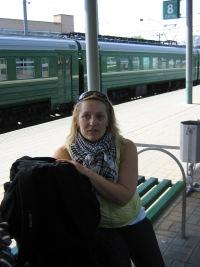 Виталия Глухова, id103850441