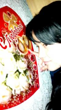 Алена Самарина, 24 апреля 1993, Донецк, id137185733