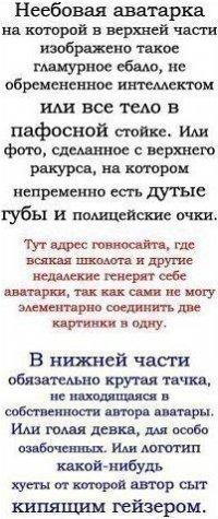 Коля Пешкин, 1 октября 1991, Уфа, id41007559