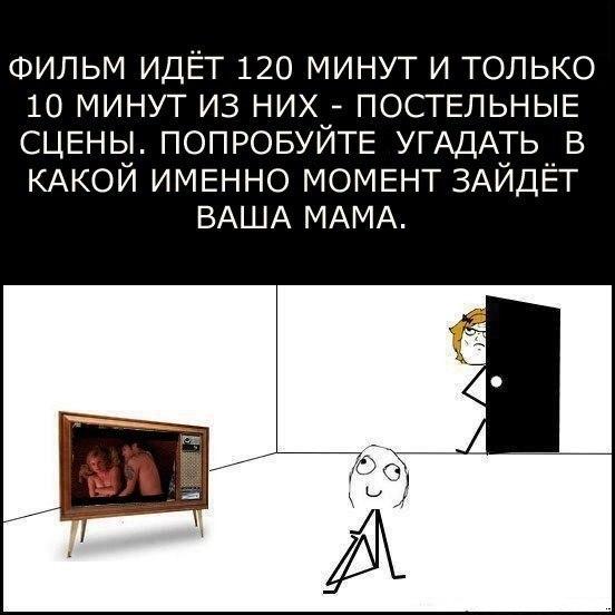 http://cs9625.userapi.com/u43036692/-14/x_38f271ad.jpg