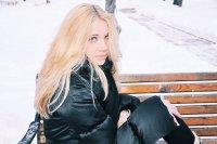 Darina Mandarina, 16 мая 1991, Москва, id56836868