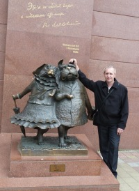 Михаил Гордеев, 31 мая 1972, Ярославль, id98146187