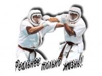 Дмитрий Остальцов, 11 сентября , Новокузнецк, id104360676