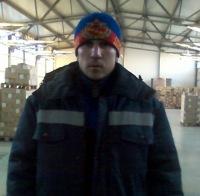 Сергей Харкин, 22 октября 1996, Днепропетровск, id121670133