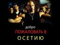 Сослан Джиоев, 12 января , Мурманск, id124487603