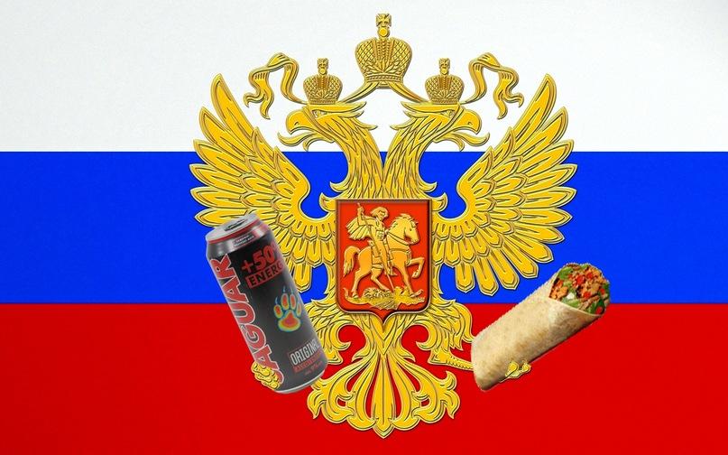 новый герб россии