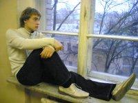 Дани Харитонов, 9 мая 1992, Саратов, id60072508