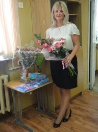 Злой Учитель!, 20 июня , Москва, id74413893