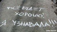 Rano Nazarovna, Белебей, id95543654