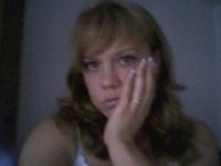 Анна Ишутинова, 25 июля 1996, Апшеронск, id146878412