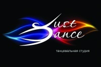 Just Dance, 22 мая 1999, Чериков, id152013778
