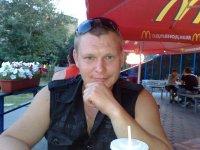 Сергей Тристан, Москва