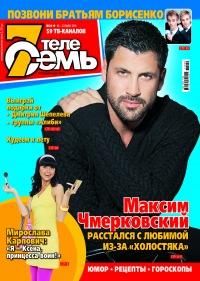 http://cs9628.vkontakte.ru/g4118298/a_70384c8b.jpg