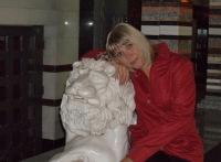 Оксана Дементьева, 12 июля , Тольятти, id101671811