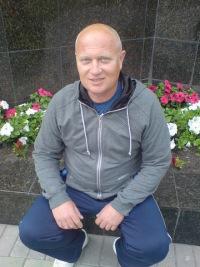 Валерий Бернацкий, 15 ноября , Ханты-Мансийск, id153828863