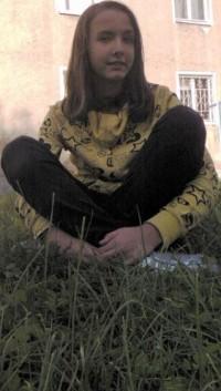 Алина Мальвина, 24 ноября , Калининград, id57853327