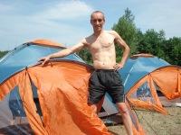 Андрей Деркач, 6 августа 1974, Полтава, id133395813