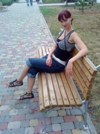 Любовь Κарасева, 7 декабря 1988, Краснодар, id147892403