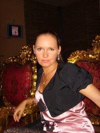 Марина Равлик, Bielefeld