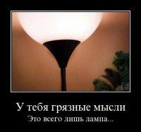 САНЧО С РАНЧО, 25 ноября 1992, Екатеринбург, id59919722