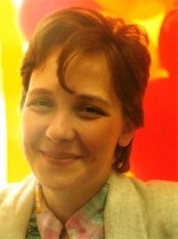 Наталия Харатишвили, 2 июля 1967, Санкт-Петербург, id65866784