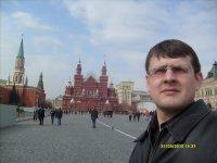 Сергей Владимиров, 16 ноября , Владимир, id67496579