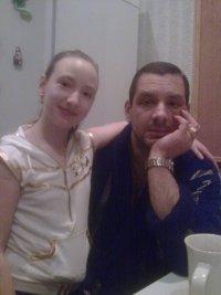 Виктория Юрина, 11 сентября 1979, Одесса, id67624430