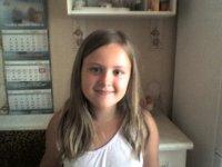 Рита Горбунова, 23 августа 1998, Измаил, id70726212